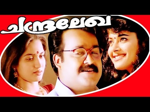 Mohanlal Full Movie | Chandralekha | Malayalam Comedy Full Movie | Sukanya & Pooja Bathra youtube downloader