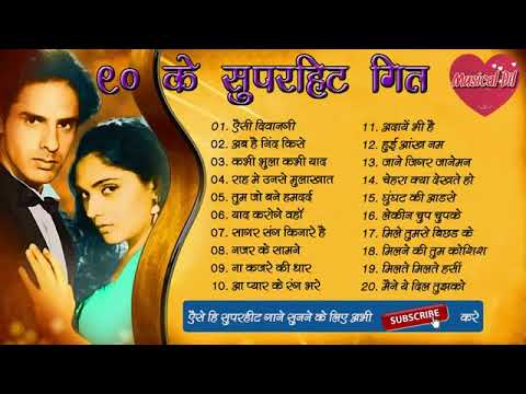 90's Ke Superhit Geet !! 90's Hindi Music !! 90's Ke Gaane youtube downloader