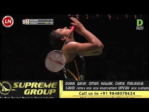 PV Sindhu BWF World Championships 2019 ll Winning Moment ll Final Match ll Gold Medal youtube downloader